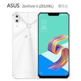 雪花白~ASUS Zenfone 5 (ZE620KL) 4G/64G~送滿版螢幕保護貼+專用軍規防摔殼+Type C充電/傳輸線