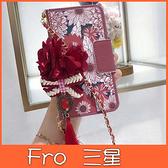 三星 note系列 note10+ note10 紅色向日葵 皮套 手機皮套 掀蓋殼 掛繩 吊飾 保護套