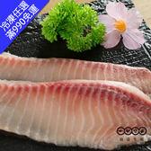 【頂達生鮮】台灣雕魚片(110g~130g/包)