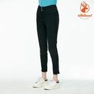 WildLand 女 彈性抗UV合身收腹九分褲 0A81315 (抗UV、吸濕快乾、雙向彈性)