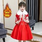 兒童旗袍洋裝秋冬裝新款洋氣過年漢服女童連身裙公主裙中國風拜年禮服LXY4606【極致男人】