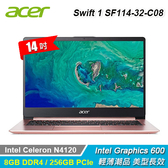 【Acer 宏碁】Swift 1 SF114-32-C086 14吋 輕薄筆電 粉
