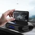 車載空氣凈化器太陽能無線充電手機支架負離子香薰除甲醛異味煙味