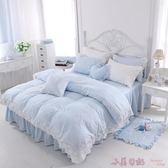 韓版田園公主風簡約蕾絲花邊1.5m床上用品四件套 YX2443『小美日記』