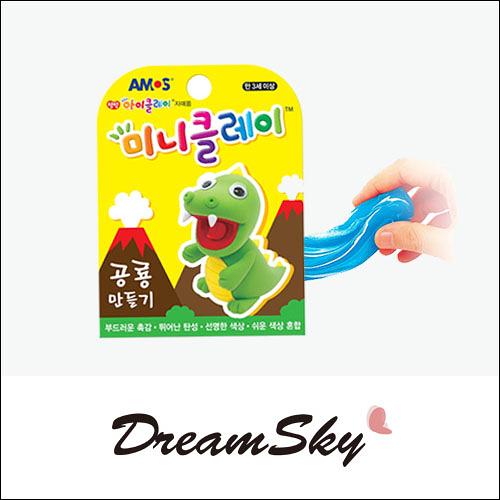 韓國 AMOS 兒童造型 動物 輕黏土 黏土 30g 企鵝 蜜蜂 小狗 恐龍 魚 DreamSky