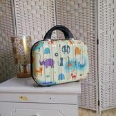 YAHOO618◮可愛圖案14彩繪卡通16寸旅行化妝小箱子包迷你手提箱子小行李箱女 韓趣優品☌