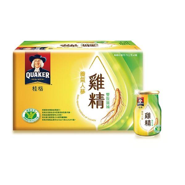 桂格 養氣人蔘雞精(6入/盒) 大樹