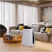 可移動空調冷暖壹體機大1P單冷免安裝廚房小空調便攜式mks  電壓:220v 瑪麗蘇精品鞋包