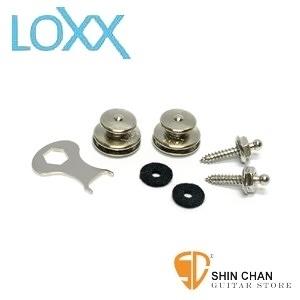 安全背扣 ▻ 德國製 LOXX E-Chrome 吉他/貝斯安全背帶扣 【電鍍鉻】
