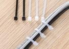 【束線帶200mm款】100入 多用途尼龍理線帶 綁線帶 理線夾 固定夾 綁線固定器 扎線帶 整線器