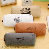 彼兔 betwo.筆袋 QPC*多款多色鐵塔膠印圖案造型拉鍊帆布筆袋【996-AL94】06070767現貨