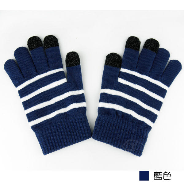 MATE 暖控3C觸控螢幕專用手套