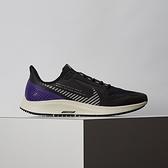 Nike Pegasus 36 Shield 男鞋 黑 紫 運動 慢跑鞋 AQ8005-002