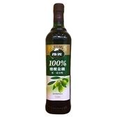 維義100%橄欖金鑽750ml【愛買】