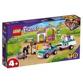 LEGO樂高 41441 小馬訓練場與拖車 玩具反斗城