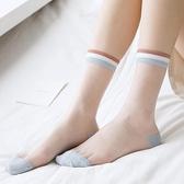蕾絲襪 3雙 襪子薄款短襪透明長襪中筒襪條杠韓版學院風 此商品不接受退貨或退換