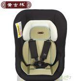 (全館88折)夏季兒童汽車座椅墊嬰兒寶寶涼席座墊手推車通用透氣涼墊子xw