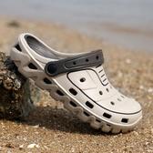 洞洞鞋2019夏季新款洞洞鞋男士涼拖鞋男潮流個性沙灘室外穿涼鞋青年學生【快速出貨】
