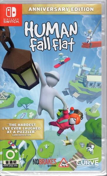 【玩樂小熊】Switch遊戲NS 人類 跌落夢境 周年紀念版 Human: Fall Flat 中文版