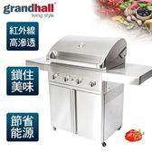 【Grandhall 關中】專業級紅外線BBQ烤肉爐/Grand hall turbo X