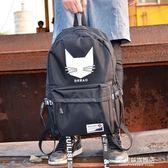 後背包-男士背包雙肩包韓版時尚潮流旅行包初中高中大學生書包帆布電腦包 多麗絲