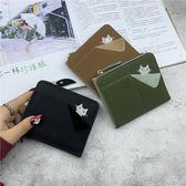 卡包女錢包女新款韓版簡約搭扣折疊小錢夾ins潮個性超薄卡包零錢包【八五折限時免運直出】