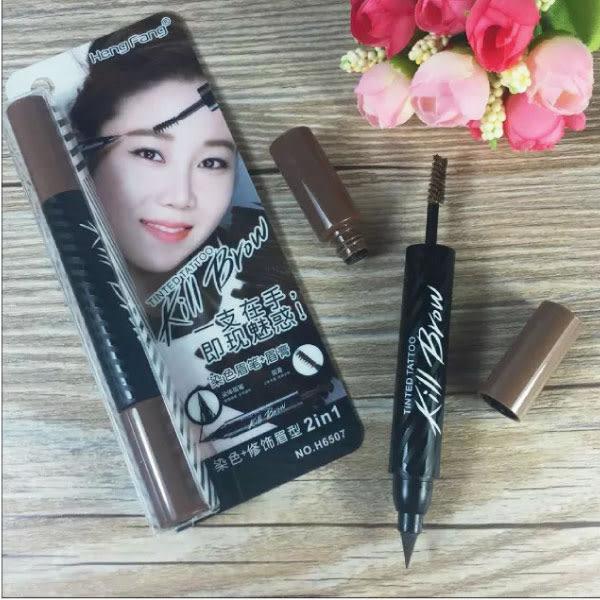 恒芳染色眉筆+眉膏 修飾眉型 26g 兩色可選 (H6507)【櫻桃飾品】【22636】