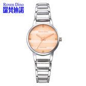 【萬年鐘錶】Roven Dino羅梵迪諾 時尚風格橫紋錶 白殼  玫瑰金面 鏤空錶帶 RD722S-298RG
