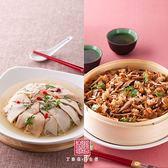【丁宗德美食】鮑魚燴翠玉800g+櫻花蝦米糕950g