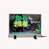 電子螢光板56 40廣告板小 懸掛式發光板寫字板台式手寫板透明黑板WD 電購3C