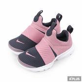 NIKE 童 NIKE PRESTO EXTREME (PS)  經典復古鞋- 870024603