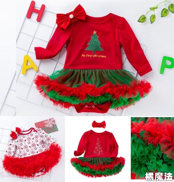 聖誕節服裝 聖誕樹 雪星 雪花 澎澎裙 紗裙連身衣+髮帶 包屁衣 橘魔法 Baby magic 現貨 抓週 嬰幼兒