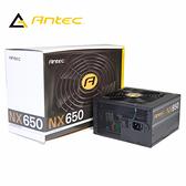 Antec 安鈦克 NX650 650W 80PLUS 銅牌 電源供應器