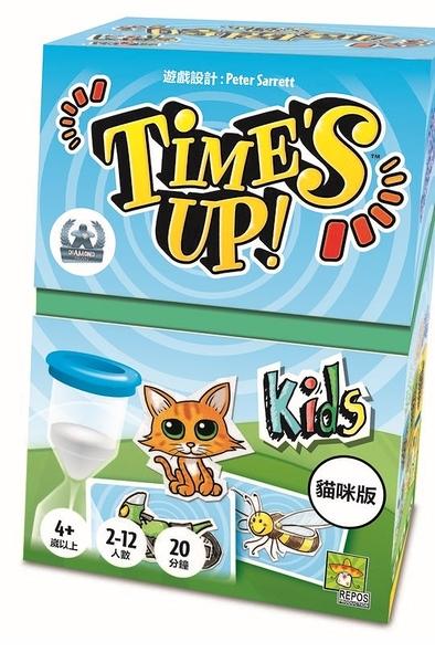 『高雄龐奇桌遊』時間到 兒童版 Times up! Kids 繁體中文版 正版桌上遊戲專賣店
