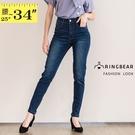 牛仔褲--顯瘦百搭褲管刷色後口袋金色繡線點綴中腰彈性直筒牛仔長褲(藍M-3L)-C133眼圈熊中大尺碼