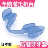 日本 PROIDEA 矽膠牙套 下排單片式 (附收納盒) 睡眠護齒防止磨牙 防咬牙【小福部屋】