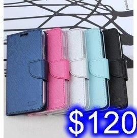 月詩側翻手機皮套 三星 Note8 / Note9 蠶絲紋路側翻皮套 可插卡 磁扣手機保護皮套 H-82