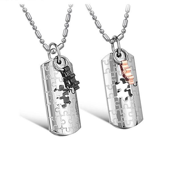 Mao  【5折超值價】最新款日韓風格時尚精美個性拼圖式造型情侶款鈦鋼項鍊