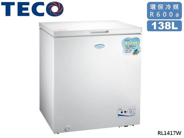 ↙0利率↙TECO東元 138公升 靜音省電 大容量雙效 臥式冷藏冷凍櫃 RL1417W【南霸天電器百貨】