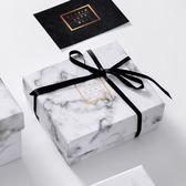 ins風禮盒包裝盒創意口紅禮品盒禮物盒子伴手禮大號精美高檔創意