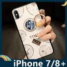 iPhone 7/8+ Plus 時光玻...