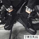 2020秋季新款復古馬丁靴男高筒工裝靴英倫風百搭潮流男鞋韓版潮鞋『極致男人』