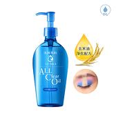 洗顏專科超微米水潤卸粧油230ml (新升級)