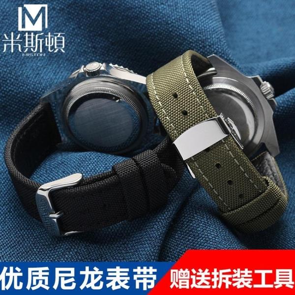 帆布尼龍手錶帶適用百年靈\精工\西鐵城\勞力士水鬼NATO錶鍊20mm 【年終盛惠】