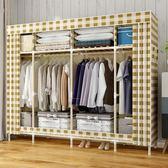 簡易衣柜實木板式布藝省空間宿舍收納簡約現代折疊組裝成人經濟型