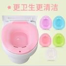 免蹲男女坐浴盆老人孕婦產婦月子專用清洗盆馬桶坐盆