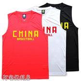 籃球訓練服寬肩背心中國隊服男籃訓練背心國家隊籃球服籃球衣 阿宅便利店
