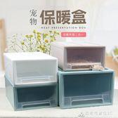 倉鼠籠寵物保暖盒倉鼠保暖窩豚鼠烏龜保暖盒透明景觀用品套餐倉鼠籠 酷斯特數位3c YXS
