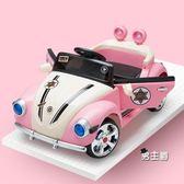 新款兒童電動汽車男女寶寶四輪遙控可坐轎車小孩早教搖擺玩具童車XW(一件免運)