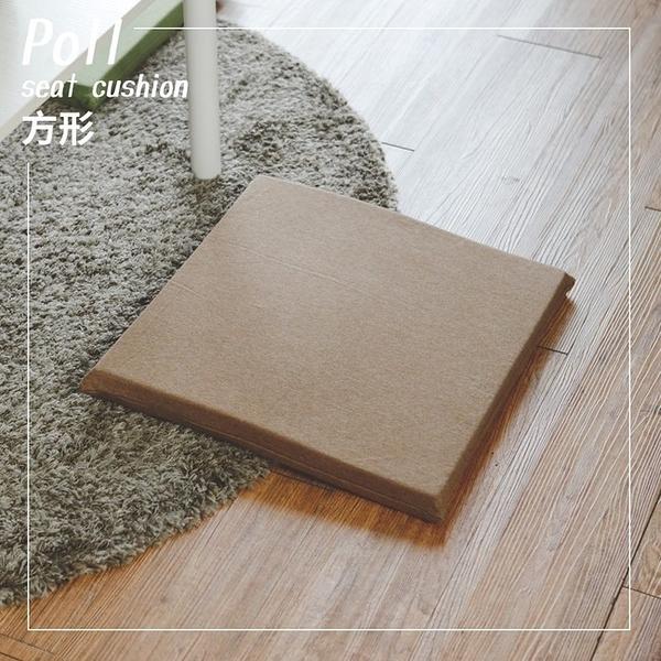 Poll回彈方形坐墊(三色) M0071咖